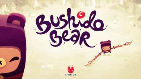 Bushido Bear for iPhone